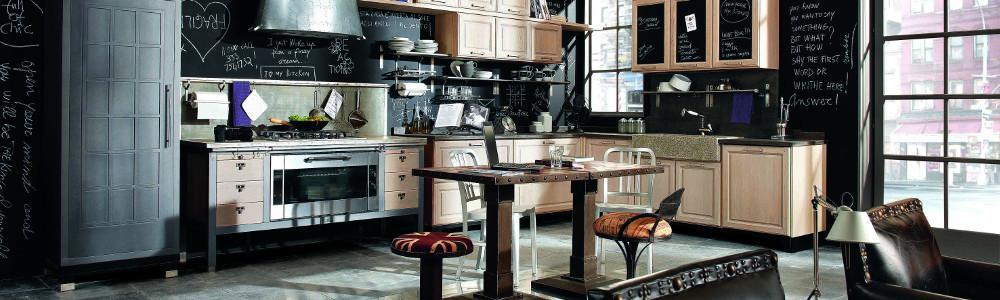 marchi store tours cuisine am nagement int rieur cuisine sur mesure 37530 poce sur cisse. Black Bedroom Furniture Sets. Home Design Ideas